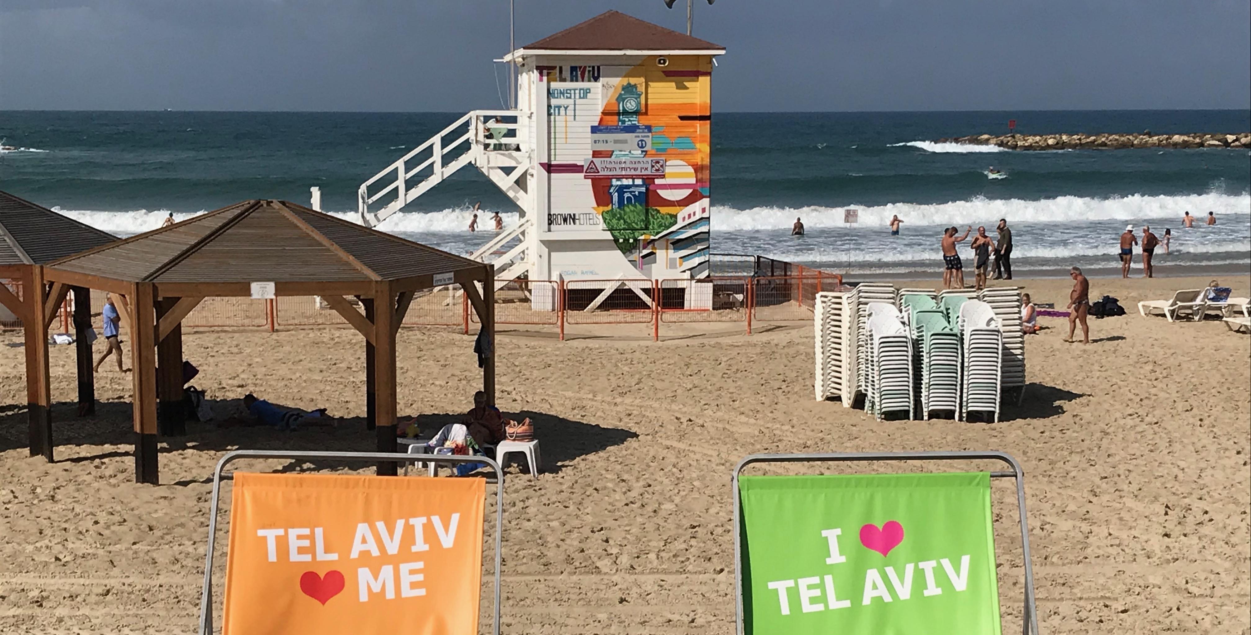 adresses chics et tendances de tel Aviv
